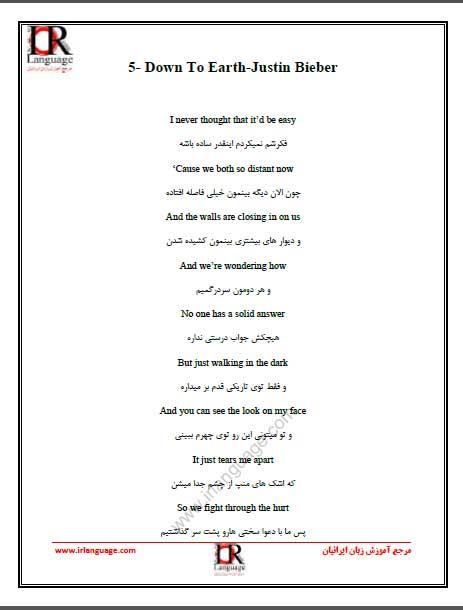 مرجع آموزش زبان ایرانیان - دانلود آهنگ های آموزشی زبان انگلیسی ...دانلود آهنگ های آموزشی زبان انگلیسی (بخش هشتم)