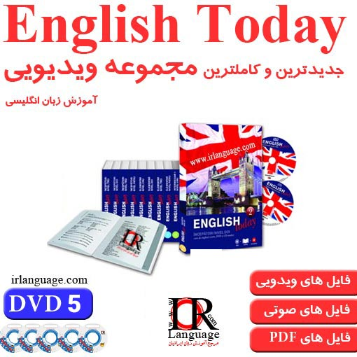 English-Today.jpg (510×510)