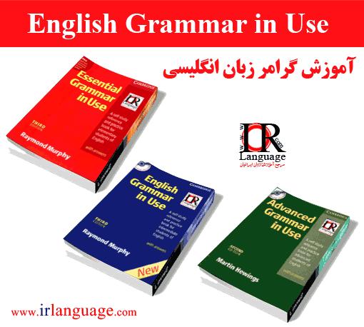cambridge essential english grammar in use pdf