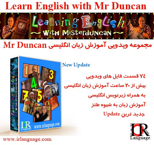 Youtube learn english misterduncan