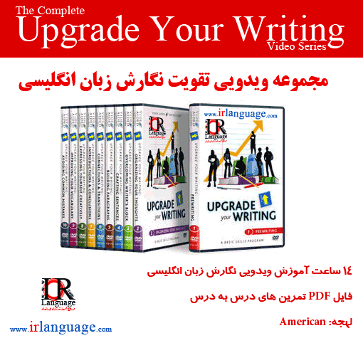 english essay upgrade Getting started with essay writing from but you must upgrade to the pay version in order to write a cause/effect essay appropriate for your own english.